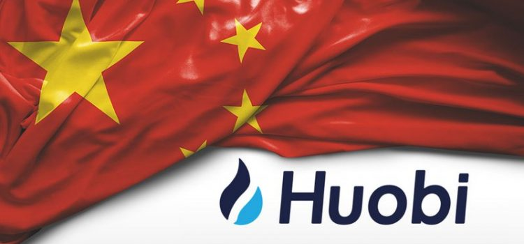 Huobi Group Sets Up Communist Party Committee in Beijing