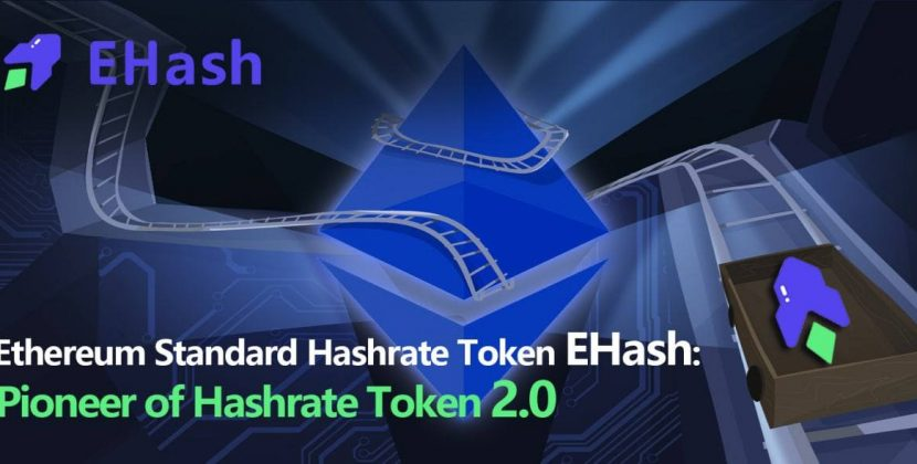 Ethereum standard hashrate token–EHash: the innovative pioneer of hashrate token 2.0
